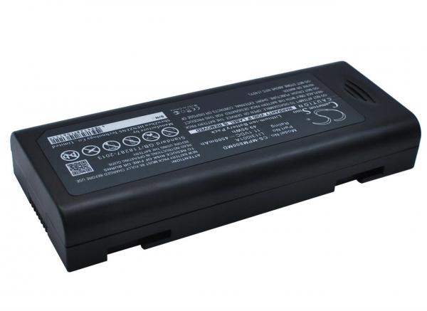 Li-Ion Akku für Mindray IEMEC12, IMEC10, IMEC8, IPM10, IPM12, IPM8, VS600, VS90